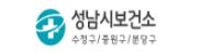 #성남시 보건소 하단배너